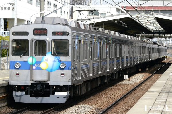 東急8500系 8637F/2006-03-24 つくし野