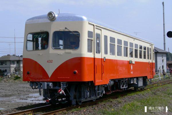 鹿島鉄道キハ430形 キハ432/2006-04-09 常陸小川