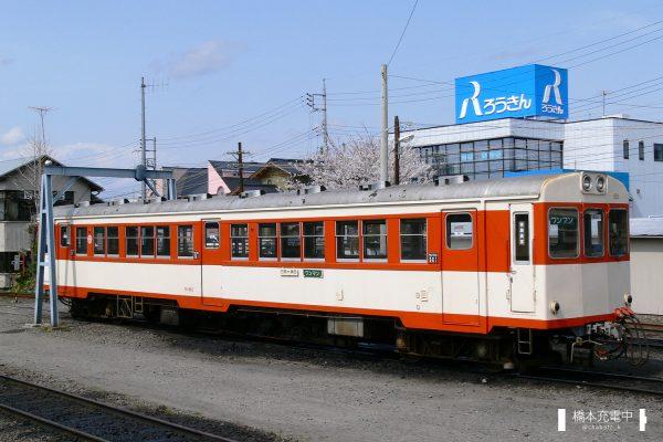 鹿島鉄道キハ600形 キハ601/2006-04-09 石岡