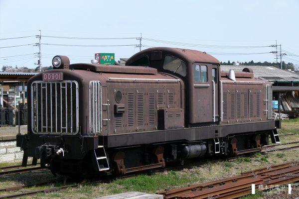 鹿島鉄道DD90形 DD901/2006-04-09 常陸小川