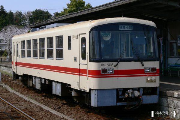 鹿島鉄道KR-500形 KR-502/2006-04-09 常陸小川