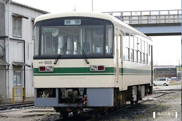 鹿島鉄道KR-500形 KR-503/2006-04-09 石岡(許可を得て撮影)
