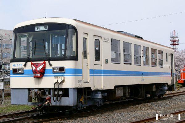 鹿島鉄道KR-500形 KR-505/2006-04-09 石岡(許可を得て撮影)