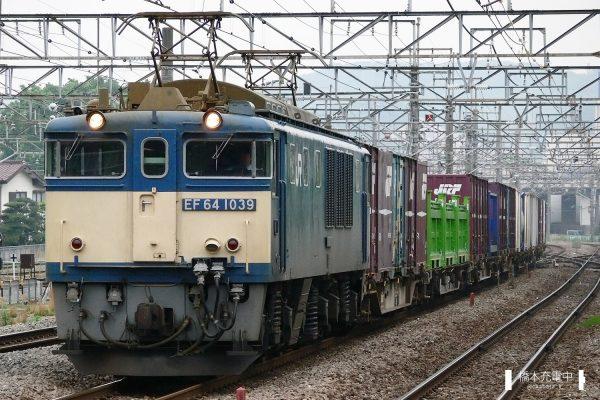 EF64形電気機関車 EF64 1039/2006-05-09 府中本町 国鉄色