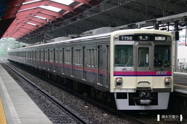京王7000系 7708F/2006-05-18 若葉台