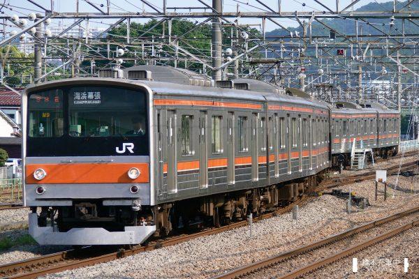 205系電車 M9編成(京葉車両センター)/2006-05-25 府中本町