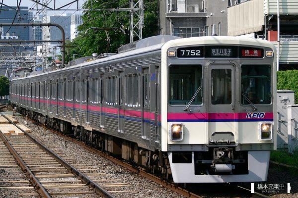 京王7000系 7702F/2006-05-25 分倍河原