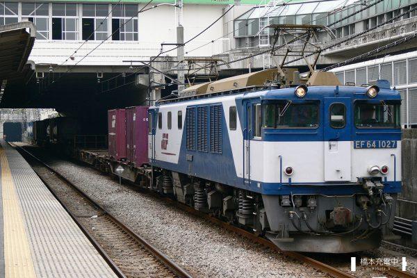 EF64形電気機関車 EF64 1027/2006-06-02 府中本町