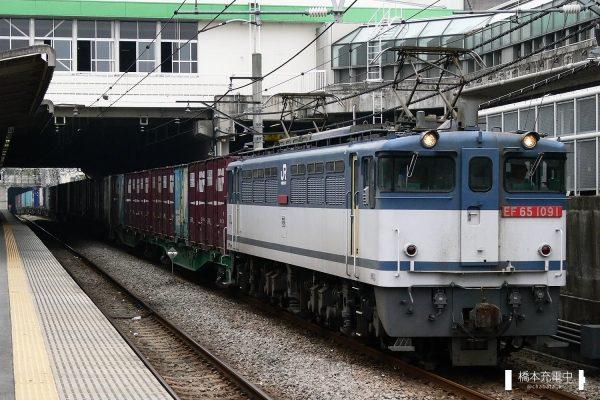 EF65形電気機関車 EF65 1091/2006-06-02 府中本町