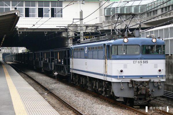 EF65形電気機関車 EF65 515/2006-06-02 府中本町