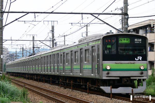 205系電車 H9編成(鎌倉車両センター)/2006-08-22 相原-橋本