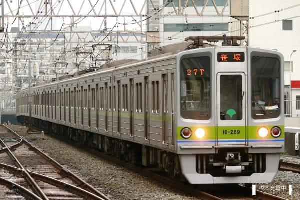 東京都交通局10-000形 10-280F/2006-08-30 笹塚