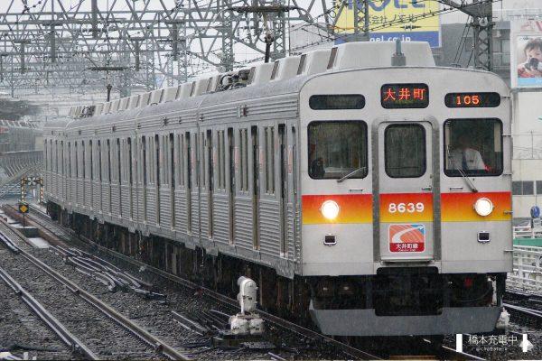 東急8500系 8639F/2006-09-26 二子玉川