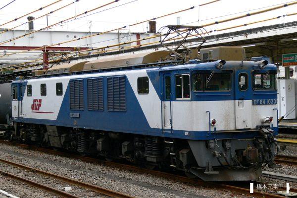 EF64形電気機関車 EF64 1033/2006-09-28 拝島