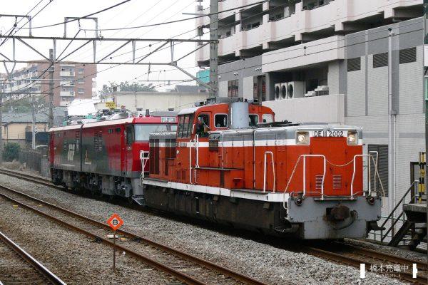 DE11形ディーゼル機関車 DE11 2002/2006-10-20 西国分寺