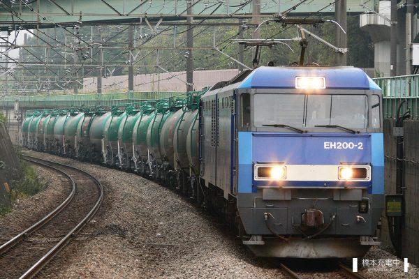 EH200形電気機関車 EH200-2/2006-10-20 北府中