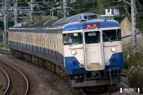 113系電車 306編成(幕張車両センター)/2006-11-12 大網
