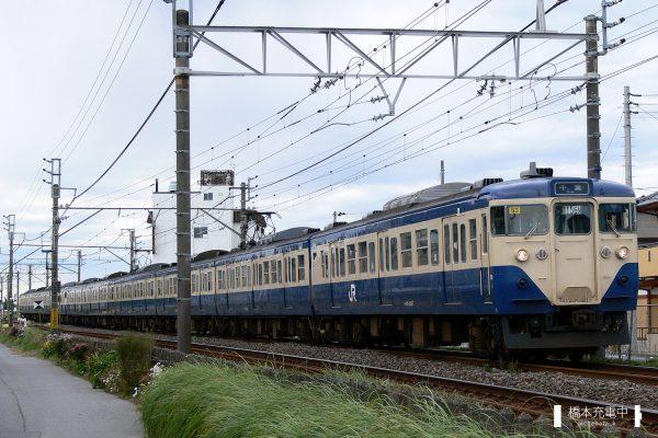 113系電車 53編成(幕張車両センター)/2006-11-12 姉ヶ崎-五井