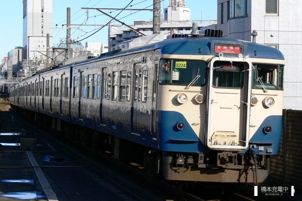 113系電車 S224編成(幕張車両センター)/2006-11-12 本千葉