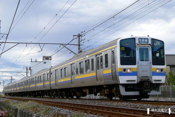 211系電車 405編成(幕張車両センター)/2006-11-12 姉ヶ崎-五井