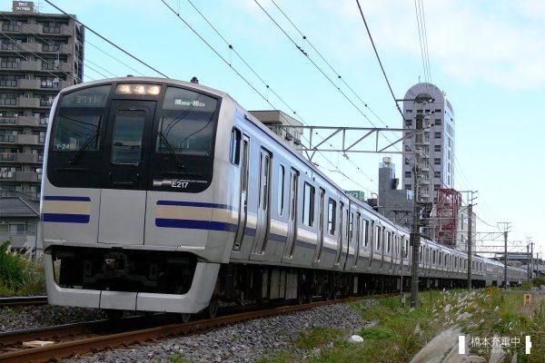 E217系電車 Y-24編成(鎌倉車両センター) /2006-11-12 姉ヶ崎-五井