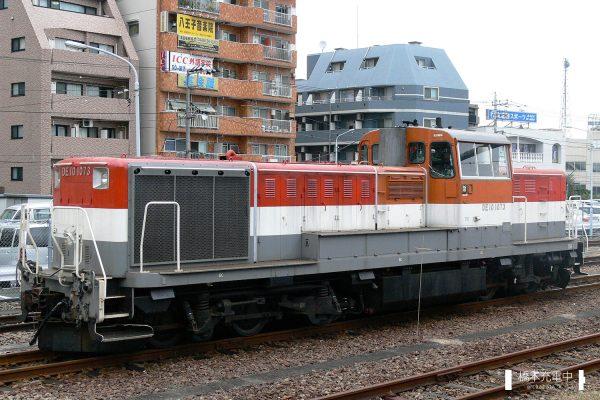 DE10形ディーゼル機関車 DE10 1073/2006-11-23 八王子