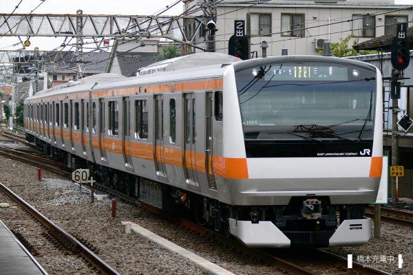 E233系電車 H44編成(豊田電車区)/2006-11-23 三鷹 中央緩行線内で試運転