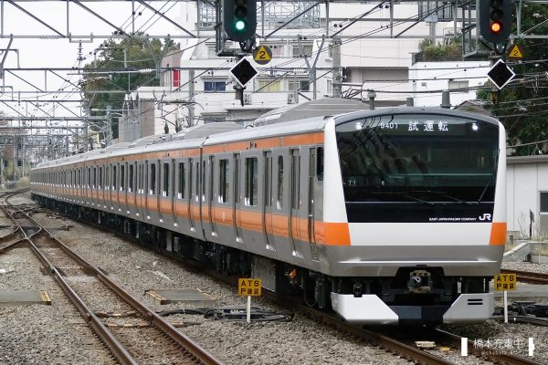 E233系電車 T1編成(豊田電車区)/2006-11-23 国分寺 営業運転開始前の試運転