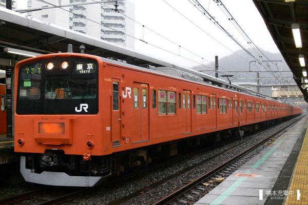 201系電車 T12編成(豊田電車区)/2006-12-26 高尾