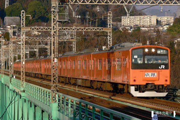 201系電車 H2編成(豊田車両センター)