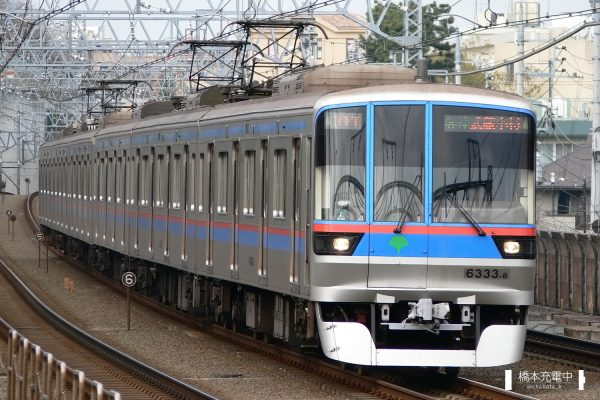 東京都交通局6300形 6333F