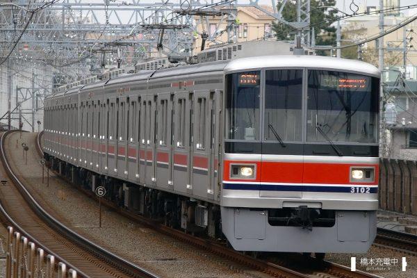 東急3000系 3002F