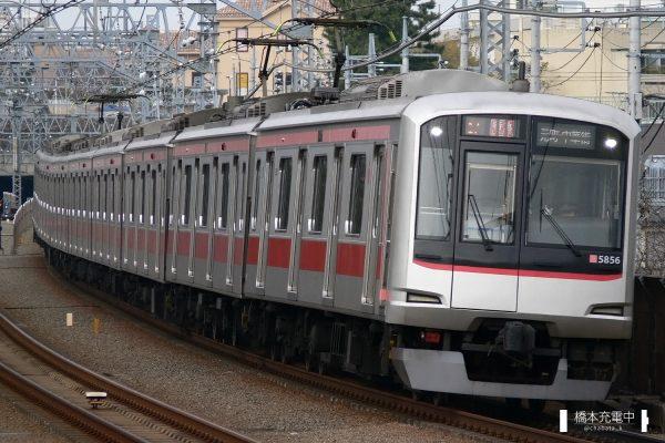 東急5050系 5156F