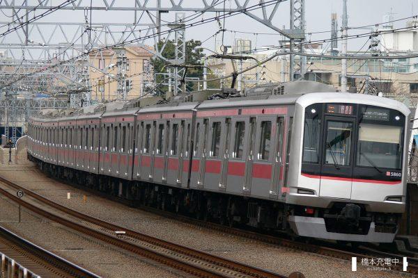 東急5050系 5160F