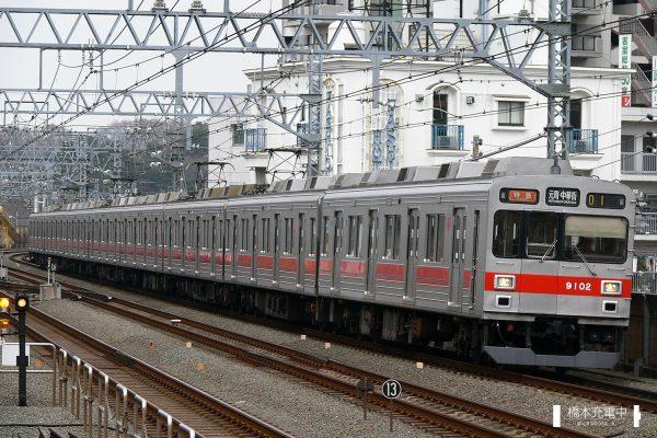 東急9000系 9002F