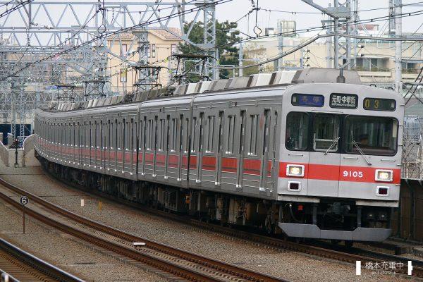 東急9000系 9005F