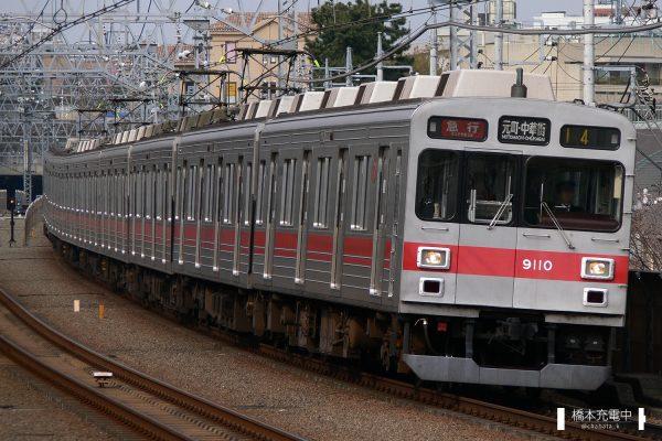 東急9000系 9010F
