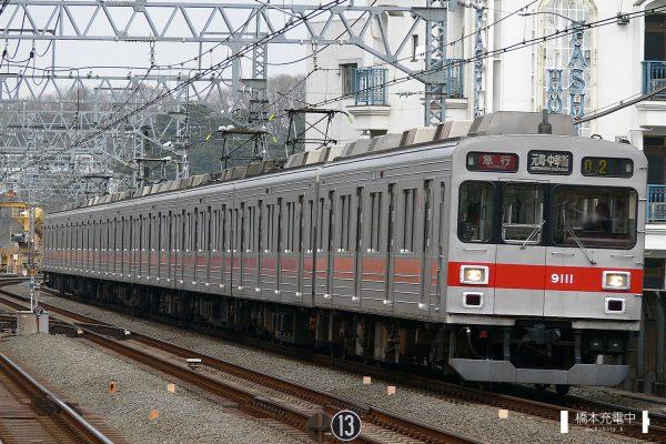 東急9000系 9011F