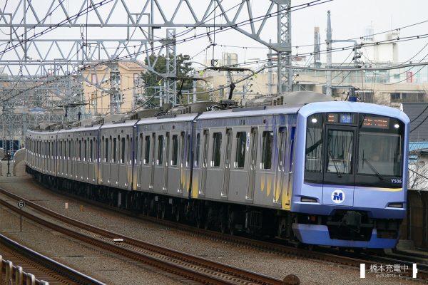 横浜高速鉄道Y500系 Y516F