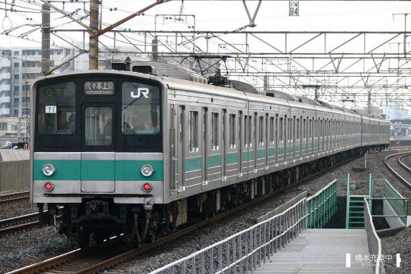 207系電車900番台 71編成(松戸車両センター)