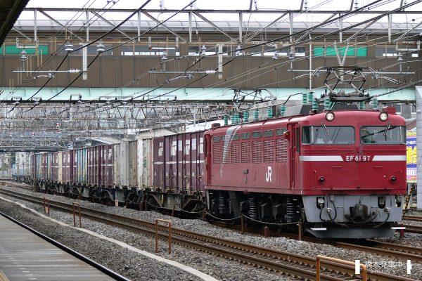 EF81形電気機関車 EF81 97