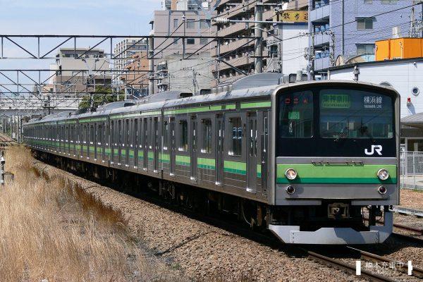 205系電車 H19編成(鎌倉車両センター)
