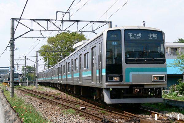 205系電車 R2編成(国府津車両センター)