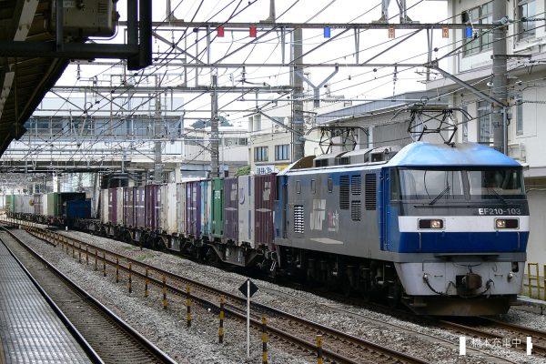 EF210形電気機関車 EF210-103