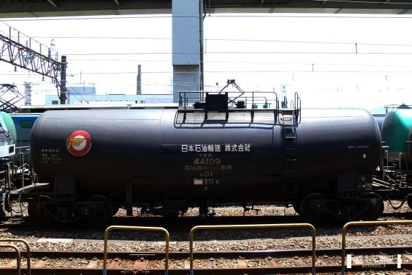 タキ44000形貨車 タキ44109