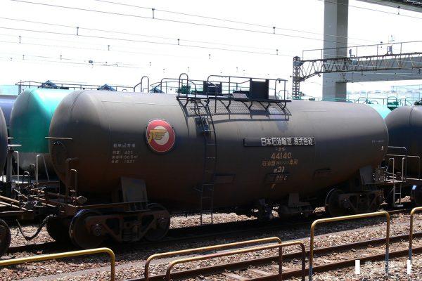 タキ44000形貨車 タキ44140