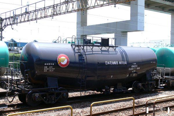 タキ44000形貨車 タキ44211