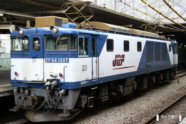 EF64形電気機関車 EF64 1007