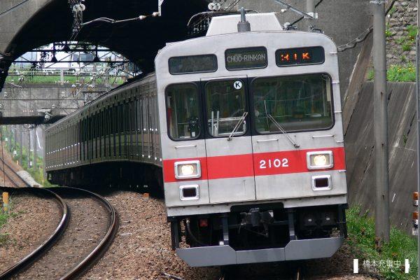 東急2000系 2002F/2007-06-28 すずかけ台