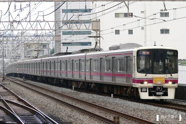 京王8000系 8711F
